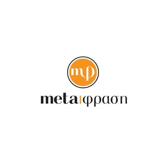 meta|φραση